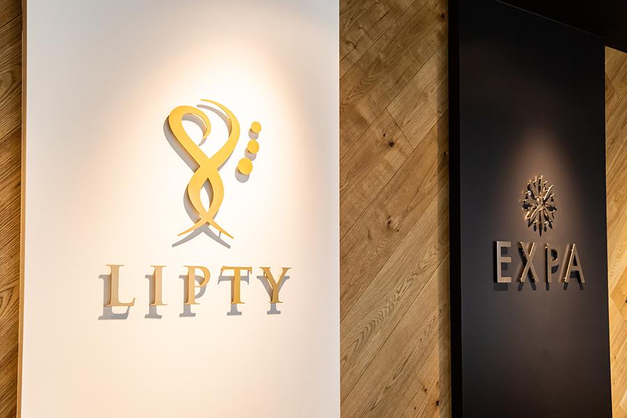 【知ってた?】LIPTY六本木店はEXPA併設店。ヨガもフィットネスも同時にできちゃうハイブリット店舗!