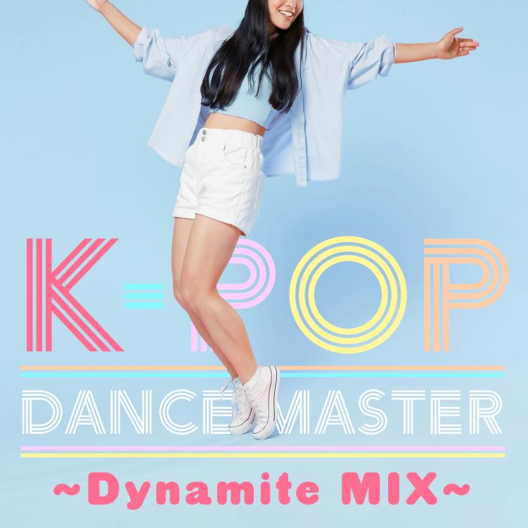 【プログラムから選ぶ】K-POP WORKOUT -Dynamite MIX- ★★★★★